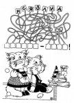 Старинные и сказочные головоломки