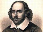 Тайна Уильяма Шекспира