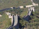 Кто на самом деле построил Великую Китайскую стену?